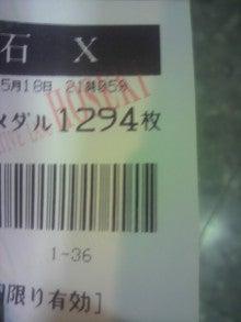 パチスロ勝ち組養成講座~1日2万円稼ぐ立ち回りを体感せよ!
