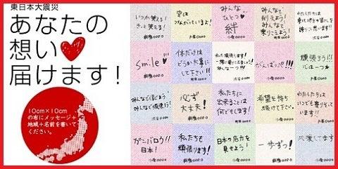 Dolphinの 毎日、ごきげん! from 横浜・元町