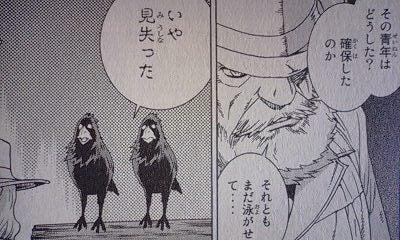 まんが栄養素-セレスティアルクローズ 1巻