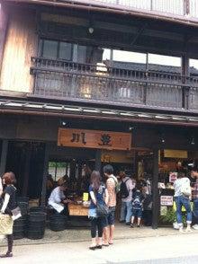 松本 直樹 Official Blog-__00030001.jpg