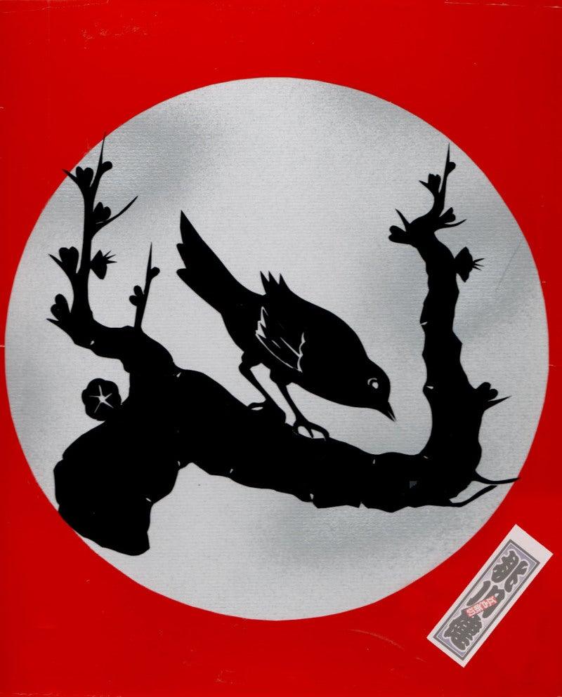 【チン毛】ゲイだったら間違いなくチン毛整えるよな [転載禁止]©bbspink.com->画像>26枚