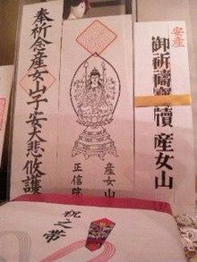 やきそばんとの結婚ゆるゆる生活☆-110507_190211_ed.jpg