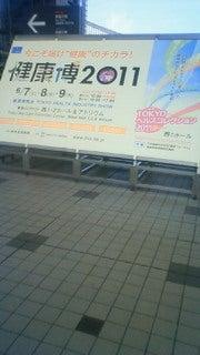 ひょっとすると…ひょっとするかも。浦和小町の戯れ-201106081414000.jpg