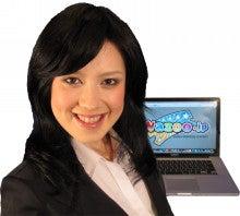 WAZOO.JP          祭★聖子の人生はイベント!-smile