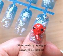 Aya1gouのブログ