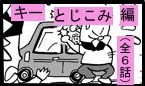 (漫画家パパと)手抜き子育て4コマ-m3ki-