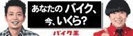 変・な・ひ・と・た・ち NEO-noname.jpg