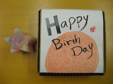 HII☆KALU SPACE ART -- スペースアーティスト 小野綾子のブログ -- Ayako Ono's Official Blog-手作り箱 Handmade Package