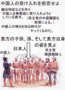 オーツーのひとりごと(日本が危ない!)