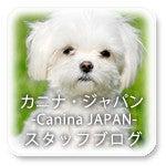 カニナジャパン