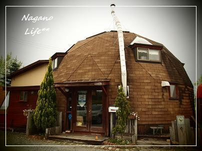 Nagano Life**-ストーブハウス