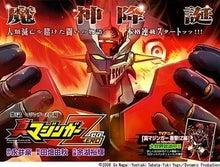 龍拳のブログ