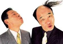 変・な・ひ・と・た・ち NEO-harukakanata.jpg