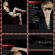 capsule☆中田…