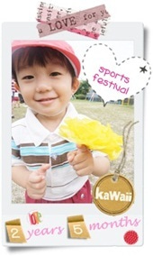 **Mayumin きらきらBlog**