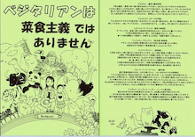 セツ オフィシャルブログ 「THE RED NAMES」 Powered by Ameba-漫画
