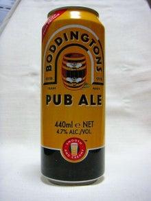 下戸でも美味しく飲めるビールはあるのか?-ボディントン