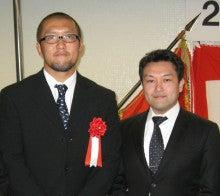 名古屋市の腰痛・膝痛専門整体-鈴木選手