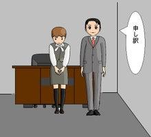 haniwaのガラクタ箱 in the ショートコント-お辞儀_00