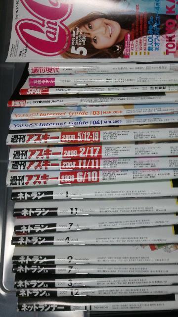 ららぴまオフィシャルブログ「新作発表ブログ」powered by アメブロ-載ったことのある雑誌