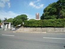 名古屋市の腰痛・膝痛専門整体-京大