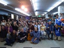 $押尾コータロー オフィシャルブログ「ときど記」Powered by Ameba-かめ七 記念写真