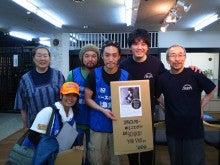$押尾コータロー オフィシャルブログ「ときど記」Powered by Ameba-ピースボート小林