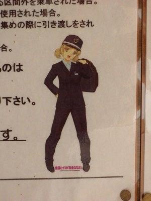 舞台探訪 富山県・石川県時々他県へ-湯乃鷺駅