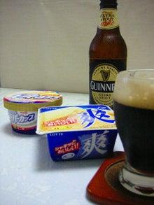 下戸でも美味しく飲めるビールはあるのか?-ギネス・エクストラスタウトとアイス