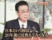 $日本人の進路-日本侵略01