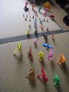 $歩き人ふみの徒歩世界旅行 日本・台湾編-フミの折り紙