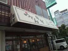 ミヤちゃんの下関北九州近辺 今日の昼御飯はどこにしよう?-2011061117210000.jpg