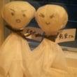 恵里さん結婚式
