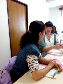 はるひなたブログ「あなただけのオリジナル幸運レシピの作り方」by Ameba-__ 2.JPG__ 2.JPG