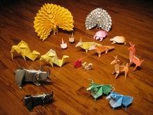 $歩き人ふみの徒歩世界旅行 日本・台湾編-折り紙動物園