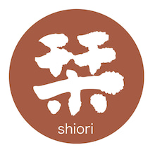 $和の栞のブログ-ロゴ