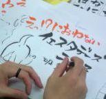 ひろみちゃんと10pooのおきらくブログ-イエスタ