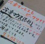 ひろみちゃんと10pooのおきらくブログ-冷凍マウス