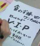 ひろみちゃんと10pooのおきらくブログ-VIP
