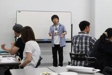 「感動発見メンタルコーチ☆優樹ヒロ」 ~ (幸せ×天職×夢)×コーチング -> 未来現実