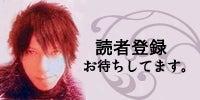 $Mukuro Rolexさんのイケメン風味なファッションブログ
