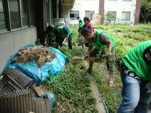 緑化推進事業の活動報告-6.12 CSR-みずほ銀行渋谷支店