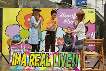 MINAKO's blog-radio3