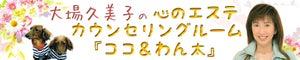 $大場久美子朗読【ウンジュよ】 公演実行委員会 blog