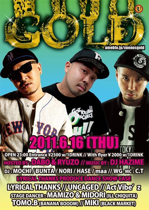 $GOLDのブログ