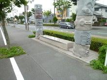 tatumax1029さんのブログ