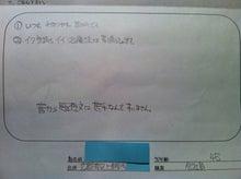 広島市南区の整体                   口コミNo.1の佐々木整骨鍼灸院