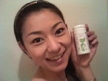 石黒彩 オフィシャルブログ(あやっぺのぶたの貯金箱)powered by アメーバブログ-2011061317470000.jpg