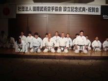 札幌発!空手道場日記                ~空手KIDS・空手ガールズ・大和男たちの道~