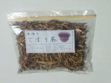 萩焼販売 創のブログ-ごぼう茶